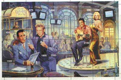 Batum 1997 Karaoke Theatre Montage (Elvis, Marilyn Monroe, Humphrey Bogart & James Dean) perf sheetlet containing 10 values unmounted mint