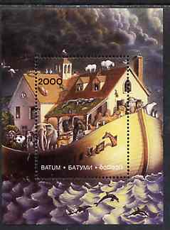 Batum 1997 Noah's Ark perf s/sheet (2000 value) unmounted mint