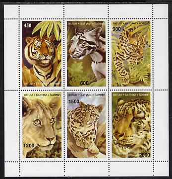 Batum 1996 Big Cats sheetlet containing complete set of 6 values unmounted mint