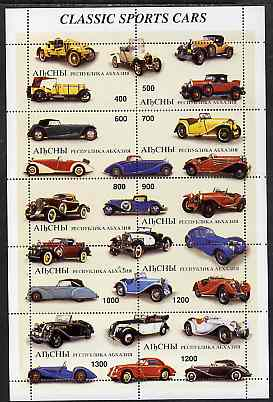 Abkhazia 1997 Classic Sports Cars perf sheetlet containing complete set of 10 values unmounted mint