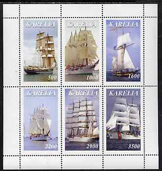 Karelia Republic 1998 Sailing Ships perf sheetlet containing complete set of 6 values unmounted mint