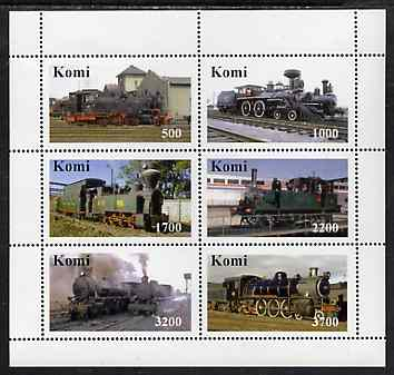 Komi Republic 1998 Steam Locos perf sheetlet containing complete set of 6 values unmounted mint