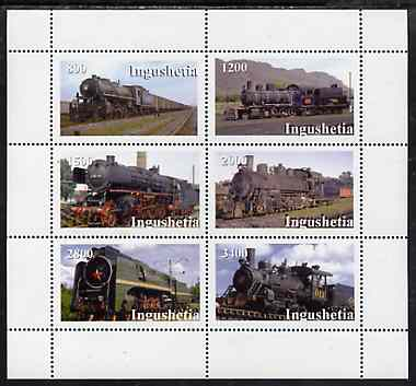 Ingushetia Republic 1998 Steam Locos perf sheetlet containing complete set of 6 values unmounted mint