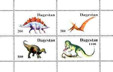 Dagestan Republic 1998 Dinosaurs perf sheetlet containing complete set of 4 values unmounted mint