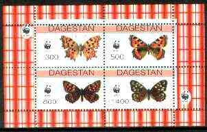 Dagestan Republic 1998 WWF - Butterflies perf sheetlet containing complete set of 4 values unmounted mint