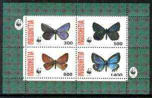Ingushetia Republic 1998 WWF - Butterflies perf sheetlet containing complete set of 4 values unmounted mint