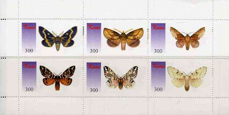 Komi Republic 1998 Butterflies perf sheetlet containing complete set of 6 values unmounted mint