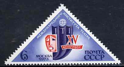 Russia 1973 International Theatre Congress unmounted mint triangular, SG 4155, Mi 4103