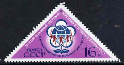 Russia 1973 Tenth World Festival of Youth triangular unmounted mint, SG 4156, Mi 4104
