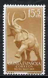 Spanish Guinea 1957 Elephant Trumpeting 15c + 5c from Colonial Stamp Day set, SG 423 unmounted mint*