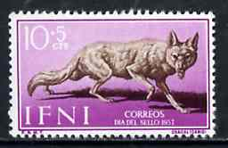 Ifni 1957 Golden Jackal 10c + 5c from Colonial Stamp Day set, SG 136 unmounted mint*