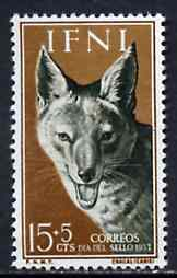 Ifni 1957 Head of Golden Jackal 15c + 5c from Colonial Stamp Day set, SG 137 unmounted mint*