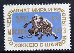 Russia 1973 Ice Hockey Championships unmounted mint, SG 4149, Mi 4100