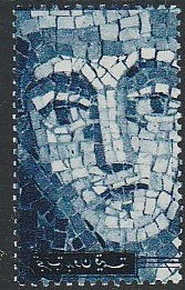 Egypt 19?? unadopted perforated essay in deep blue showing face in mosaics on unwatermarked gummed paper unmounted mint single (undenominated)*