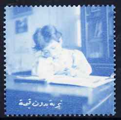 Egypt 19?? unadopted perforated essay in pale blue showing Child at desk on unwatermarked gummed paper unmounted mint single (undenominated)