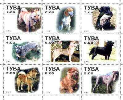 Touva 1999 Dogs #07 perf sheetlet containing set of 9 unmounted mint