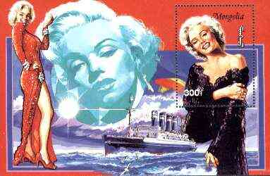 Mongolia 1995 Marilyn Monroe 300f perf m/sheet (with Liner ship) unmounted mint