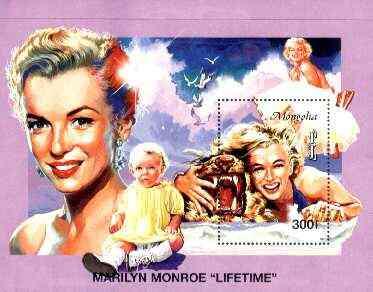 Mongolia 1995 Marilyn Monroe 300f perf m/sheet (Lifetime) unmounted mint