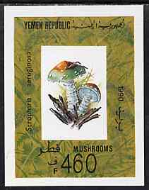 Yemen - Republic 1991 Fungi imperf m/sheet unmounted mint, SG MS 46
