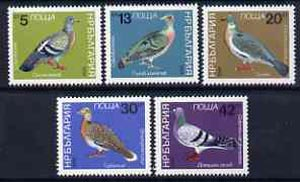 Bulgaria 1984 Pigeons and Doves set of 5 unmounted mint SG 3154-58, Mi 3273-77*