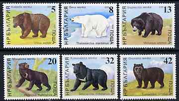 Bulgaria 1988 Bears set of 6 unmounted mint, SG 3559-64, Mi 3703-08*