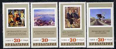 Bulgaria 1988 Paintings in Lyudmila Zhivkova Museum set of 4 unmounted mint, SG 3547-50, Mi 3685-88*