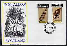 Eynhallow 1982 Shells (Screw Shell) imperf set of 2 values (40p & 60p) on cover with first day cancel