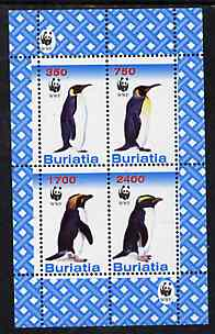 Buriatia Republic 1998 WWF - Penguins perf sheetlet containing complete set of 4 values unmounted mint