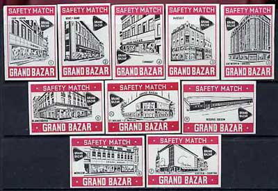 Match Box Labels - complete set of 10 Grand Bazaar  superb unused condition (Dutch)