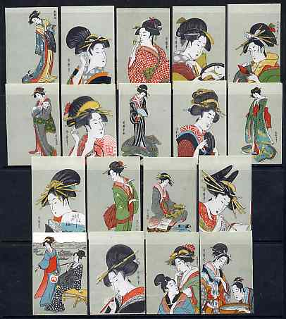 Match Box Labels - complete set of 18 Japanese Women superb unused condition (Japanese)