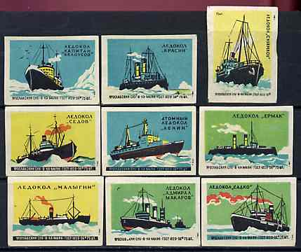 Match Box Labels - complete set of 9 Ships superb unused condition (Russian 1959 series)