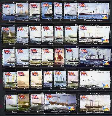 Match Box Labels - complete set of 100 British Ships (P & O Ships Past & Present) superb unused condition (Britannia Match Co 1st series)