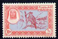 Fujeira 1963 perforated essay of 10np Falcon in red & blue on unwatermarked paper unmounted mint (Designed by M Arthur & produced by NCR litho at the same time as the first issue of Dubai but never issued)