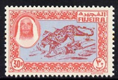 Fujeira 1963 perforated essay of 30np Leopard in red & blue on unwatermarked paper unmounted mint (Designed by M Arthur & produced by NCR litho at the same time as the first issue of Dubai but never issued)