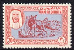 Umm Al Qiwain 1963 perforated essay of 30np Fox in red & blue on unwatermarked paper unmounted mint (Designed by M Arthur & produced by NCR litho at the same time as the ...