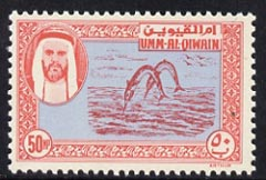 Umm Al Qiwain 1963 perforated essay of 50np Fish in red & blue on unwatermarked paper unmounted mint (Designed by M Arthur & produced by NCR litho at the same time as the...