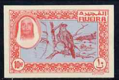 Fujeira 1963 imperf essay of 10np Falcon in red & blue on unwatermarked paper unmounted mint (Designed by M Arthur & produced by NCR litho at the same time as the first issue of Dubai but never issued)