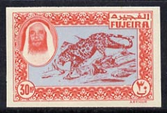 Fujeira 1963 imperf essay of 30np Leopard in red & blue on unwatermarked paper unmounted mint (Designed by M Arthur & produced by NCR litho at the same time as the first issue of Dubai but never issued)