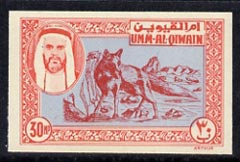 Umm Al Qiwain 1963 imperf essay of 30np Fox in red & blue on unwatermarked paper unmounted mint (Designed by M Arthur & produced by NCR litho at the same time as the firs...
