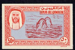Umm Al Qiwain 1963 imperf essay of 50np Fish in red & blue on unwatermarked paper unmounted mint (Designed by M Arthur & produced by NCR litho at the same time as the fir...