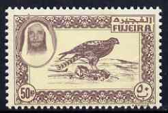 Fujeira 1963 perforated essay of 50np Falcon in Brown & yellow on unwatermarked paper unmounted mint (Designed by M Arthur & produced by NCR litho at the same time as the...