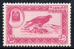 Fujeira 1963 perforated essay of 50np Falcon in cerise on unwatermarked paper unmounted mint (Designed by M Arthur & produced by NCR litho at the same time as the first i...