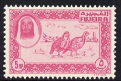 Fujeira 1963 perforated essay of 5np Grouse in cerise on unwatermarked paper unmounted mint (Designed by M Arthur & produced by NCR litho at the same time as the first issue of Dubai but never issued)