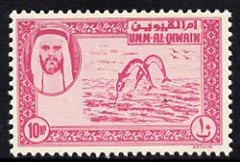 Umm Al Qiwain 1963 perforated essay of 10np Fish in cerise on unwatermarked paper unmounted mint (Designed by M Arthur & produced by NCR litho at the same time as the fir...