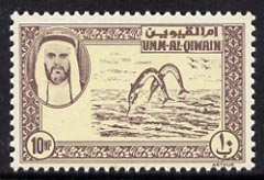 Umm Al Qiwain 1963 perforated essay of 10np Fish in brown & yellow on unwatermarked paper unmounted mint (Designed by M Arthur & produced by NCR litho at the same time as...