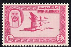 Umm Al Qiwain 1963 perforated essay of 5np Egret in cerise on unwatermarked paper unmounted mint (Designed by M Arthur & produced by NCR litho at the same time as the fir...