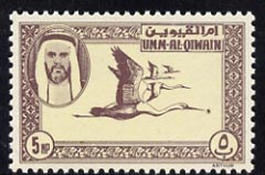 Umm Al Qiwain 1963 perforated essay of 5np Egret in brown & yellow on unwatermarked paper unmounted mint (Designed by M Arthur & produced by NCR litho at the same time as the first issue of Dubai but never issued)