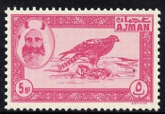 Ajman 1963 perforated essay of 5np Falcon in cerise on unwatermarked paper unmounted mint (Designed by M Arthur & produced by NCR litho at the same time as the first issue of Dubai but never issued)