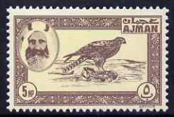 Ajman 1963 perforated essay of 5np Falcon in brown & yellow on unwatermarked paper unmounted mint (Designed by M Arthur & produced by NCR litho at the same time as the first issue of Dubai but never issued)