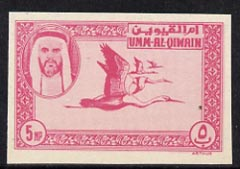 Umm Al Qiwain 1963 imperf essay of 5np Egret in cerise on unwatermarked paper unmounted mint (Designed by M Arthur & produced by NCR litho at the same time as the first i...